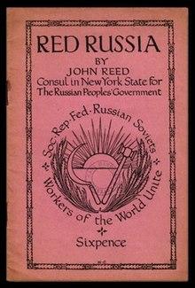 Рид-красная Россия.jpg