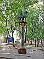 Скульптуры Бурганова - panoramio (2).jpg