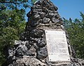Споменик помеѓу селата Буринец и Локов.jpg
