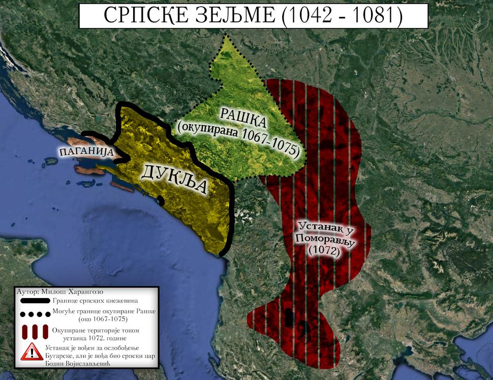 Српске земље у 11. веку