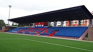 FC Minsk Stadium - Image: Стадион ФК Минск