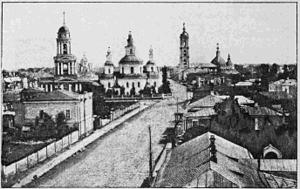 Суми. Sumy. 1897