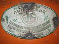 ТЭ3-7739, Казахстан, Карагандинская область (Trainpix 105617).jpg