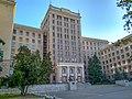 Харківський національний університет 2.jpg