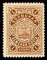 Холмский уезд № 1 (1906-08 г.).jpg