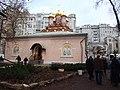 Церковь святителя Николая в Берсеневке 02.JPG