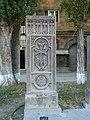 Խաչքար Գյումրիի Ամենափրկիչ եկեղեցու բակում 29.JPG