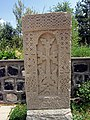 Ծաղկաձոր, Սուրբ Հարություն եկեղեցի 07.jpg