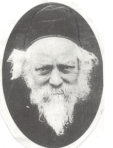 הרב ברוך דב ליבוביץ מקמניץ.png