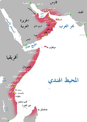 Map of Sultanate Muscat and Oman and its depen...
