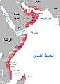 سلطنة عمان 1856.jpg