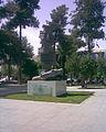 نصب شهداء الجامعات السورية.jpg