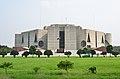 বাংলাদেশের জাতীয় সংসদ ভবন 24.jpg