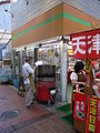 わたあめ 天津甘栗 (1577946320).jpg
