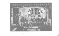 中國紅十字會歷史照片011.png