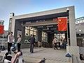 人民广场站3出入口.jpg