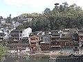 凤凰沱江 - panoramio (9).jpg