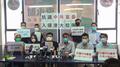 各界反對任命黨委為港大副校長 20201026.png