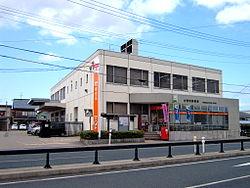 大野町郵便局とは - goo Wikipedia (ウィキペディア)