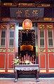 大龍峒保安宮 Dalongdong Baoan Temple - panoramio (2).jpg