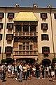 奥地利因斯布鲁克 Innsbruck, Austria China Xinjiang Urumqi, sind - panoramio (34).jpg