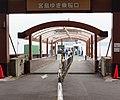 宮島口碼頭 Miyajimaguchi Ferry Terminal - panoramio (1).jpg