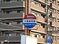 小郡高校前バス停.jpg