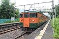 岩島駅 - panoramio.jpg