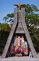 折鶴之塔 Tower of Folded Paper Cranes - panoramio.jpg