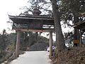 春节从江徒步-桂穿越 - panoramio (110).jpg