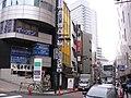 東急プラザ裏 - panoramio.jpg
