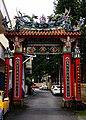 東興宮牌坊 The Gate of Dongxing Temple - panoramio.jpg