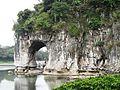 桂林市象山景区景色 - panoramio (1).jpg