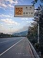 横坪路 (2013-02-06) - panoramio.jpg