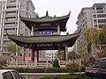 清泉阁 - panoramio.jpg