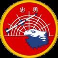 空軍防砲警衛司令部臂章.png