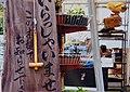 花店 florist - panoramio.jpg