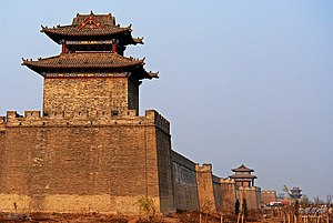 Guangfu, Hebei - One of the Ming-style guard towers overlooking the city