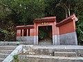 赤后山 - Chihou Hill - 2015.01 - panoramio.jpg