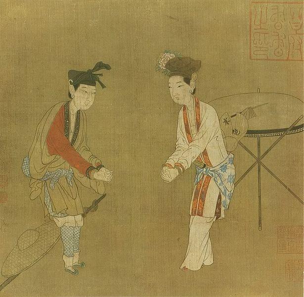 File:雜劇人物圖.jpg