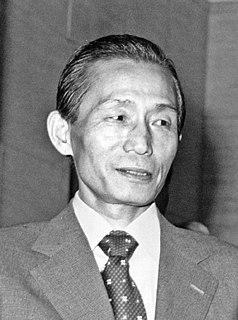 Assassination of Park Chung-hee 1979 murder of the South Korean president