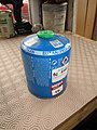 -2019-12-13 LPG 450g camping gas disposable canister (3).JPG