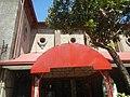 0160Baroque façade of Saint Augustine Church of Baliuag Bells 07.jpg