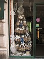 0 Vetrine - Prodotti tipici - Shopping - Vie del centro - Ferrara 15.jpg