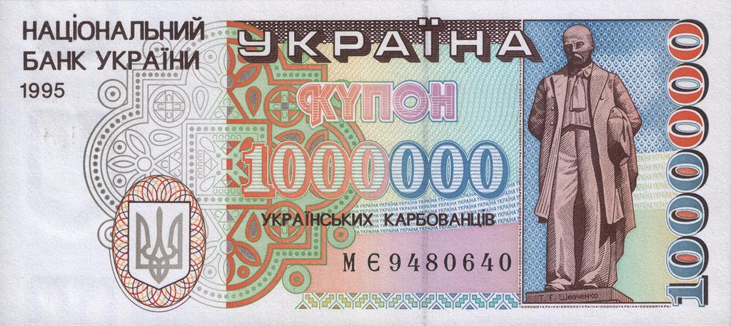 1000000 карбованцев авто ру металлоискатель