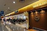 120917 Kushiro Airport Hokkaido Japan12s5.jpg