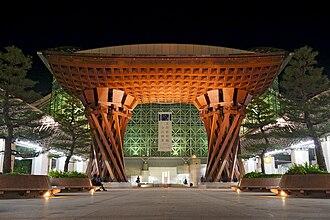 """Kanazawa Station - The Tsuzumi (""""drum"""") Gate at JR Kanazawa Station East entrance"""
