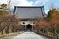 150124 Chishakuin Kyoto Japan01s3.jpg