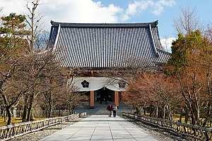 Chishaku-in - Main hall of Chishaku-in