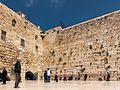 16-03-30-Klagemauer Jerusalem RalfR-DSCF7674.jpg